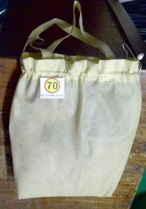 Goodie bag kain serut