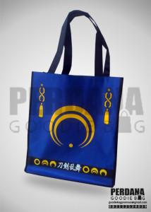 tas bahan dinier D420 - jepang (1)